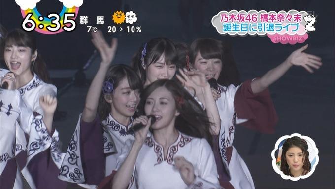 橋本奈々未卒業コンサート『ZIP』 (12)