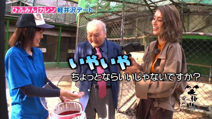 25 笑神様は突然に 伊藤かりん (61)