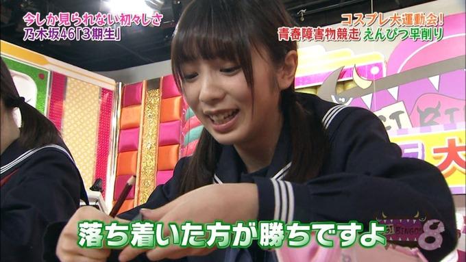 NOGIBINGO8 コスプレ大運動会 山下美月VS与田祐希 (113)