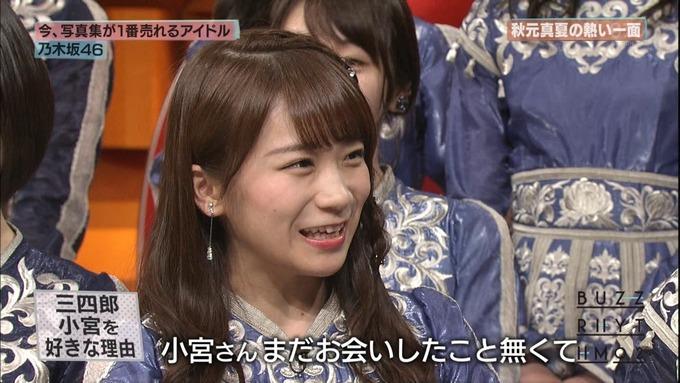 13 バズリズム02 乃木坂46i① (27)