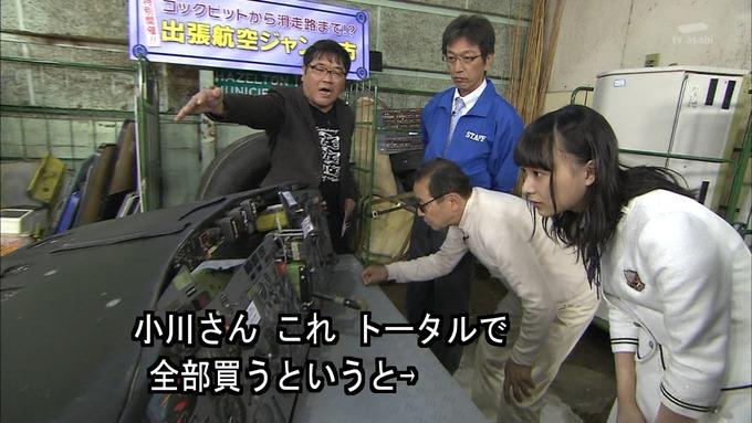 23 タモリ倶楽部 鈴木絢音① (39)