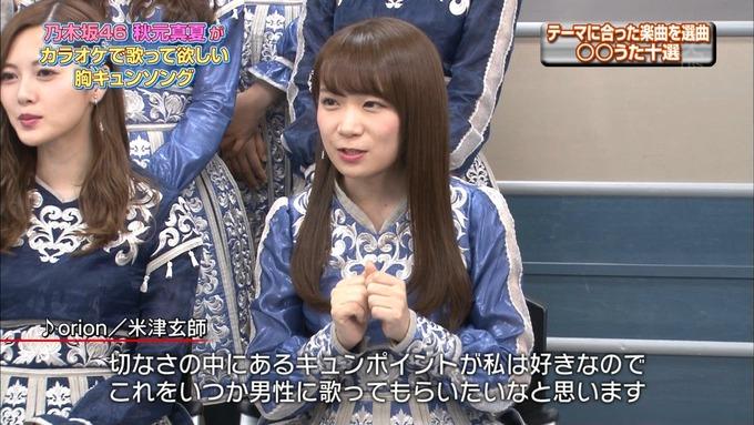 14 CDTV 乃木坂46① (87)