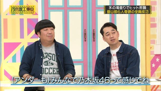 乃木坂工事中 17枚目ヒット祈願 6人成功 (31)