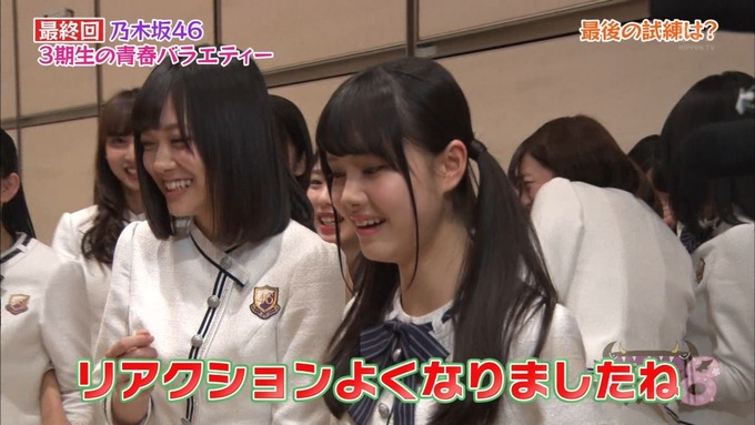 NOGIBINGO83期生 最後の試練① (21)
