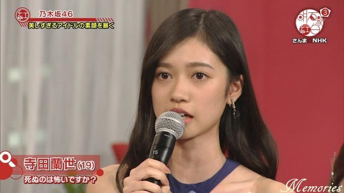 18 明石家紅白 乃木坂46⑪ (78)