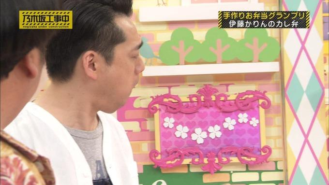 乃木坂工事中 お弁当グランプリ 伊藤かりん③ (6)