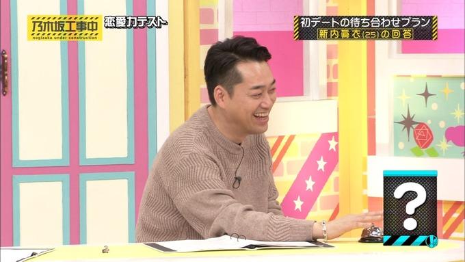 乃木坂工事中 恋愛模擬テスト⑲ (17)
