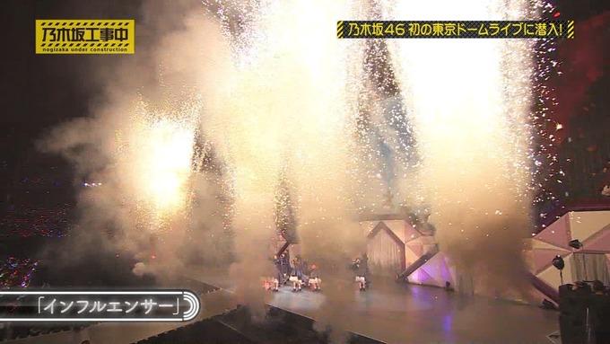 乃木坂工事中 鍋女王決定戦⑩ (29)