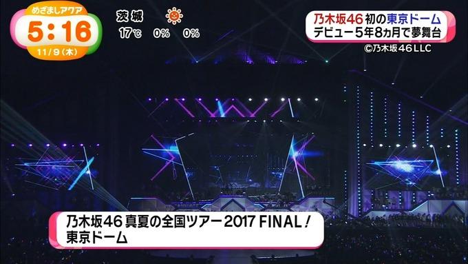 9 めざましアクア 真夏の全国ツアー2017 東京ドーム (6)