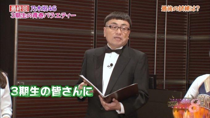 NOGIBINGO83期生 最後の試練① (39)