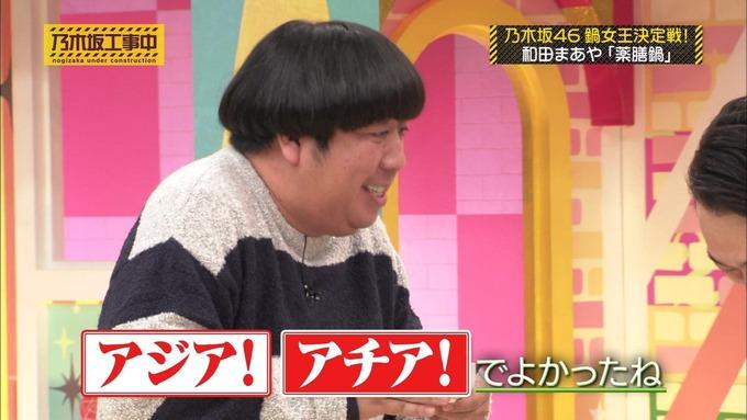 乃木坂工事中 鍋女王決定戦2⑦ (18)