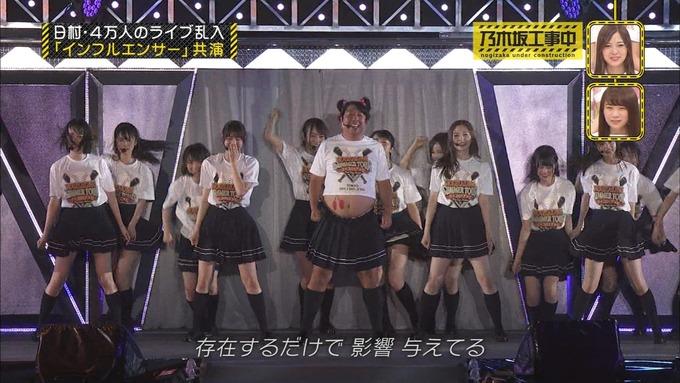 乃木坂工事中 日村密着⑦ (120)