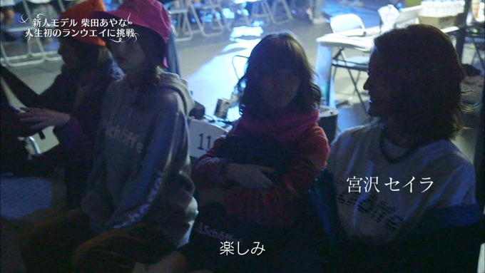 30 めざましテレビ GirlsAward  A (82)