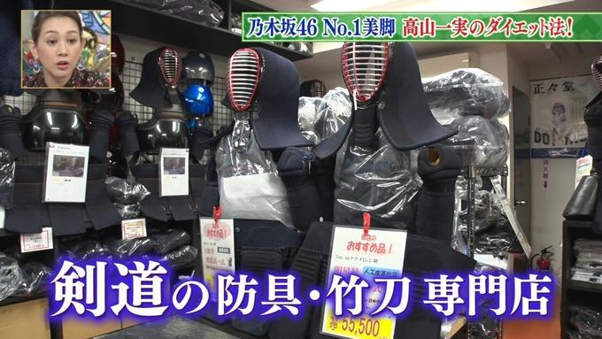31 ダウンタンDX 高山一実 (10)