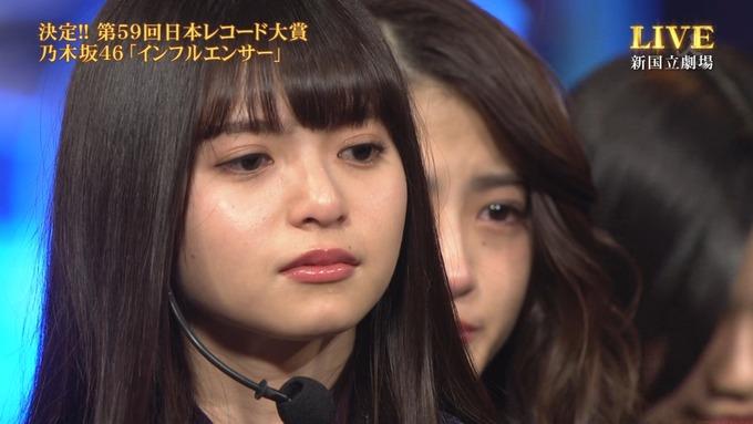 30 日本レコード大賞 受賞 乃木坂46 (60)
