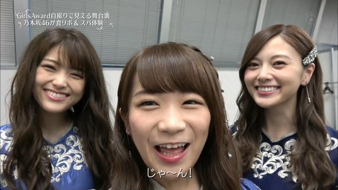 30 めざましテレビ GirlsAward  A (21)