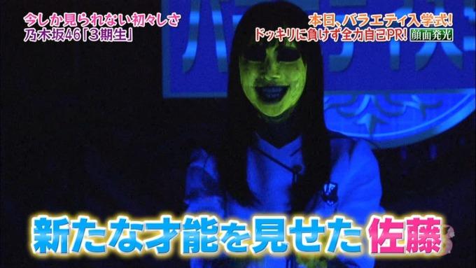 NOGIBINGO8 佐藤楓 自己PR (236)