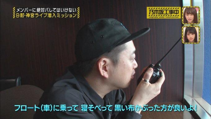 乃木坂工事中 日村密着⑥ (158)