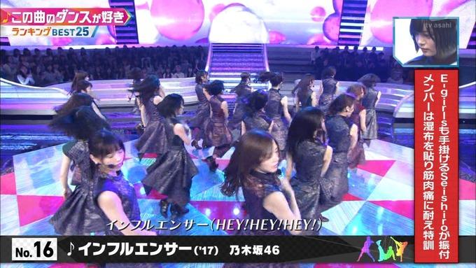 30 Mステ インフルエンサーダンス (9)