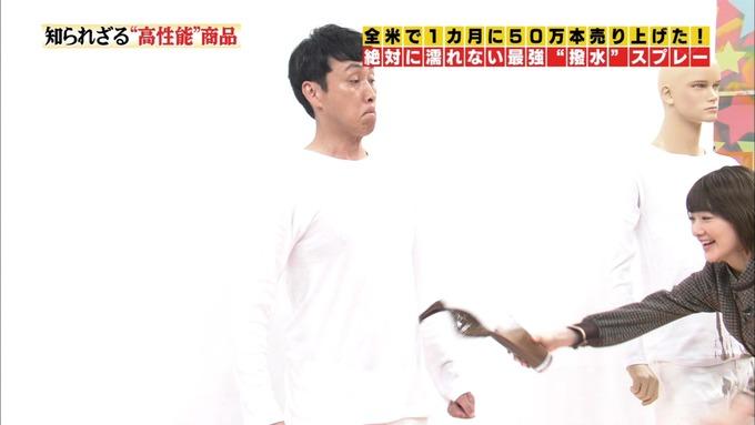 10 所さんのソコントコロ 生駒里奈② (23)