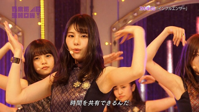 乃木坂46SHOW インフルエンサー (64)