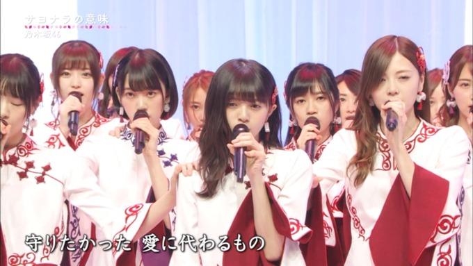 卒業ソング カウントダウンTVサヨナラの意味 (77)