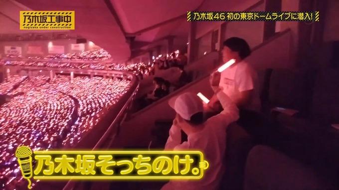乃木坂工事中 鍋女王決定戦⑩ (51)