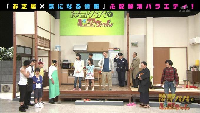 澤部と心配ちゃん 5 星野みなみ (89)