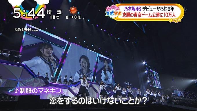 9 おは4 乃木坂46 真夏の全国ツアー2017東京ドーム (6)