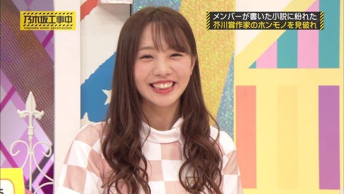 乃木坂工事中 センス見極めバトル⑨ (47)