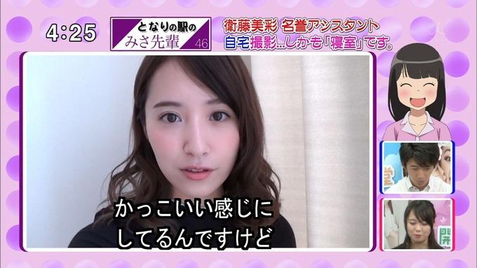 22 開運音楽堂 衛藤美彩 (18)