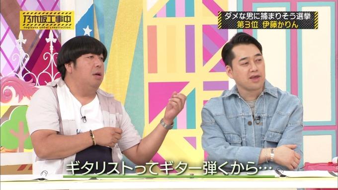 乃木坂工事中 将来こうなってそう総選挙2017⑨ (67)