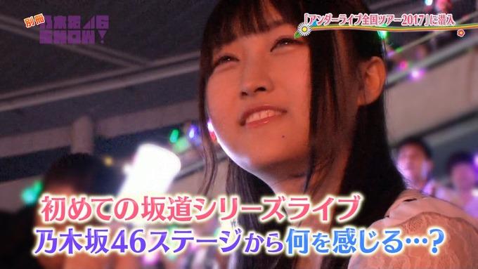 乃木坂46SHOW アンダーライブ (5)