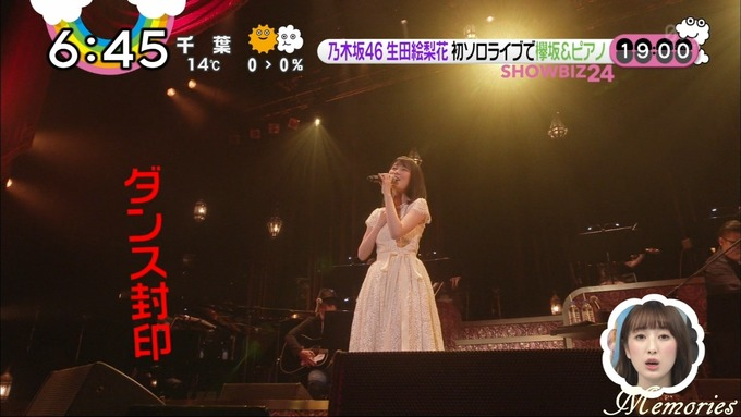 ZIP 生田絵梨花ソロコンサート (13)