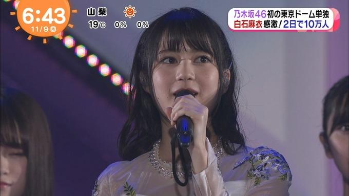 2017 めざましテレビ 乃木坂46真夏の全国ツアー2017 (50)