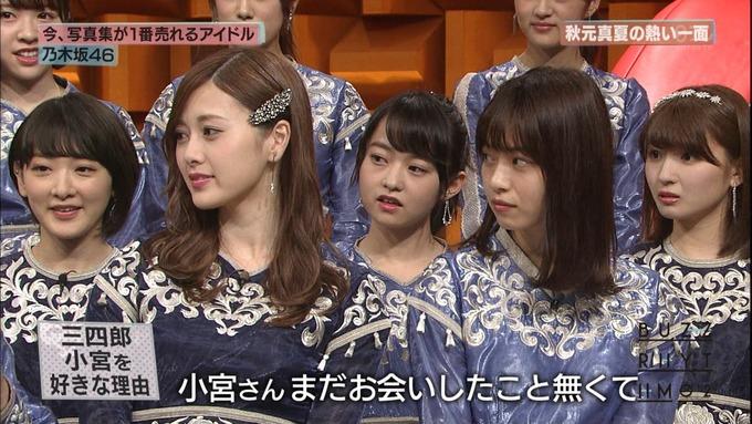 13 バズリズム02 乃木坂46i① (28)