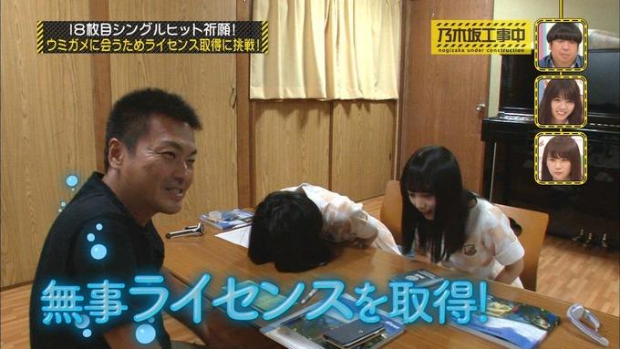 乃木坂工事中 18thヒット祈願③ (80)
