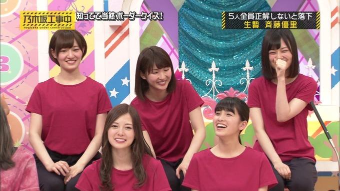 乃木坂工事中 ボーダークイズ⑦ (23)
