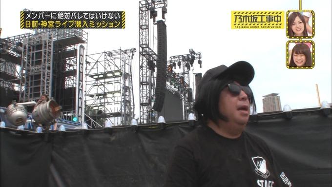 乃木坂工事中 日村密着⑥ (186)