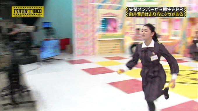 乃木坂工事中 齋藤飛鳥が向井葉月を紹介 (479)
