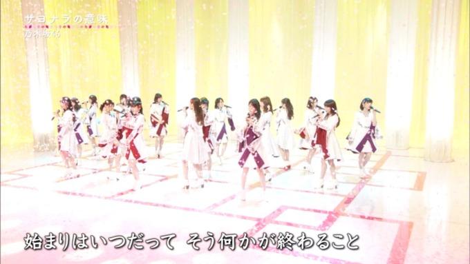 卒業ソング カウントダウンTVサヨナラの意味 (125)