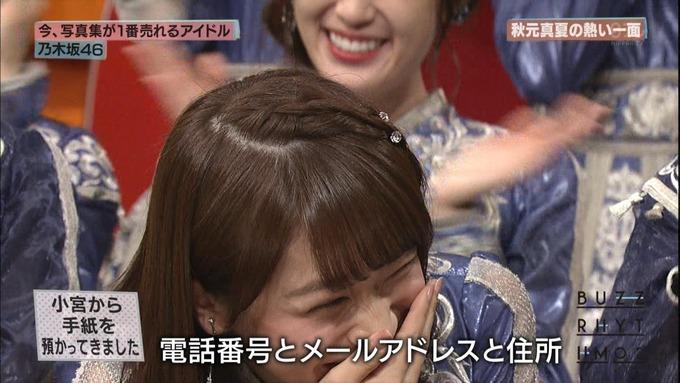13 バズリズム02 乃木坂46i① (45)