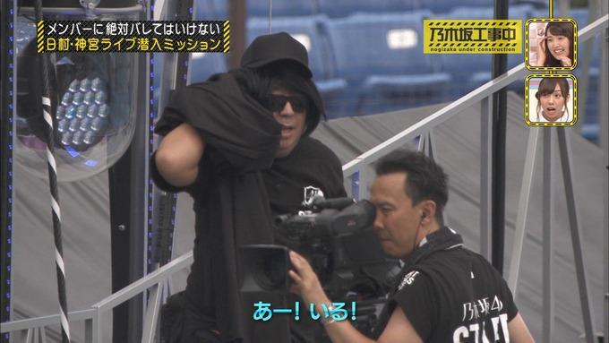 乃木坂工事中 日村密着⑥ (137)