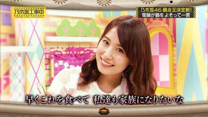 乃木坂工事中 鍋女王決定戦⑦ (6)