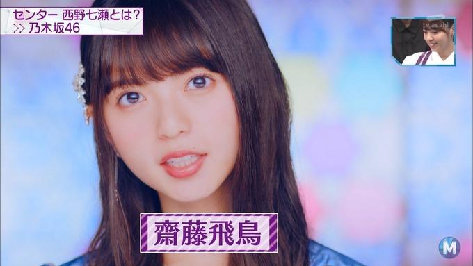 13 Mステ 乃木坂46② (3)