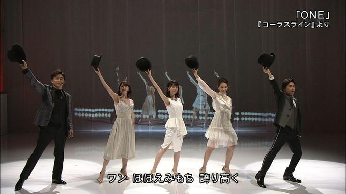 2 MUSICFAIR 生田絵梨花① (6)