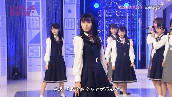 乃木坂46SHOW 新しい風 (78)