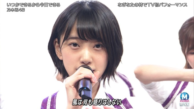 13 Mステ 乃木坂46③ (16)