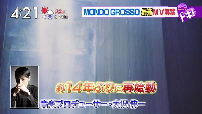はやドキ齋藤飛鳥 惑星タラントMV解禁 (4)
