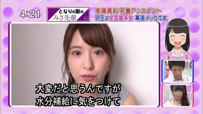 9 開運音楽堂 衛藤美彩 (23)